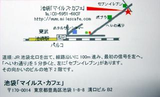 20070110ticket-2.jpg