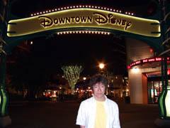 20070402DowntownDisney.jpg