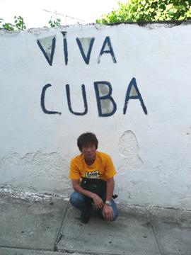 20070624VivaCuba%21.jpg