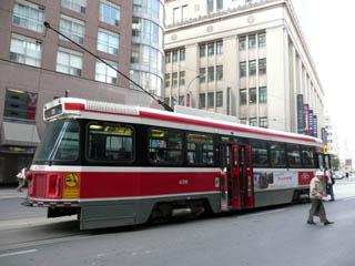 20070713Trolley.jpg