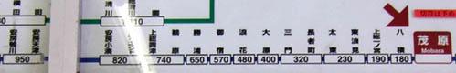 20070815%E8%8C%82%E5%8E%9F%E9%A7%852.jpg