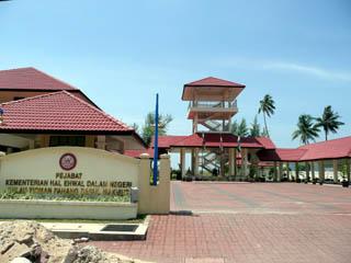 20070925PEJABAT-TiomanMalaysia.jpg