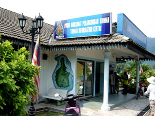 20070926TiomanInformationCentre-TiomanMalaysia.jpg