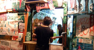 20071008BeerStore-SalangTiomanMalaysia.jpg
