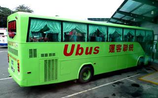 20071222Ubus.jpg