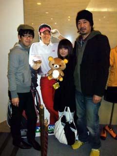 20081217GreatIsland-Masaru-Yohei-Megumi.jpg