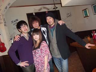 20081223KojiFujitaLosVecinos.jpg
