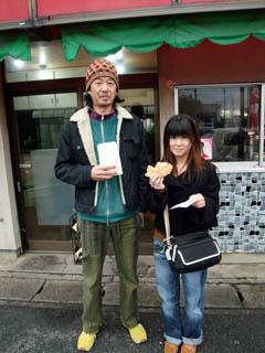 20090314Taiyaki-Nakaya2.jpg