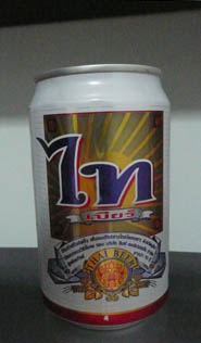 20091004BeerSuperLion.jpg