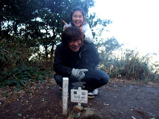 20091220TopOfNokogiri-yamaMountain2.jpg