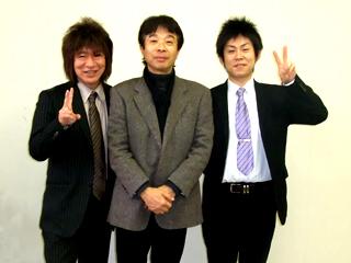 20100207Koji_Fujita-Ken-ichi_Suto-Yuki_yoshino.jpg