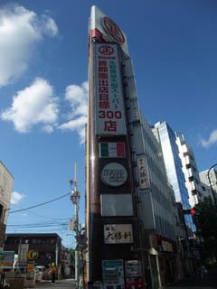 20100804TokyoYotsuyaKatamachi.jpg