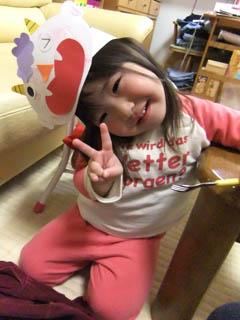 20110205Rumi.jpg