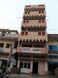 20110403HotelManita-Rajgir.jpg