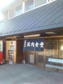 KitakataKojiFujita1.jpg