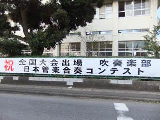 SyujuZenkokuTaikaiSyutsujyouChoseiKokoSuisougakubu.jpg