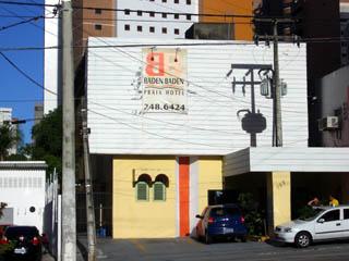 ホテル「バーデン・バーデン」の入り口.jpg