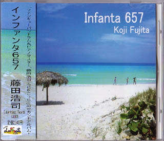 Infanta657ジャケット.jpg
