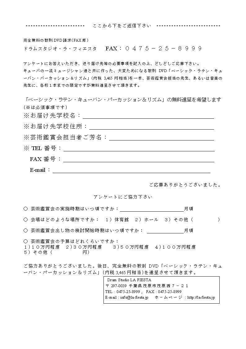 o-boyo-shi.jpg